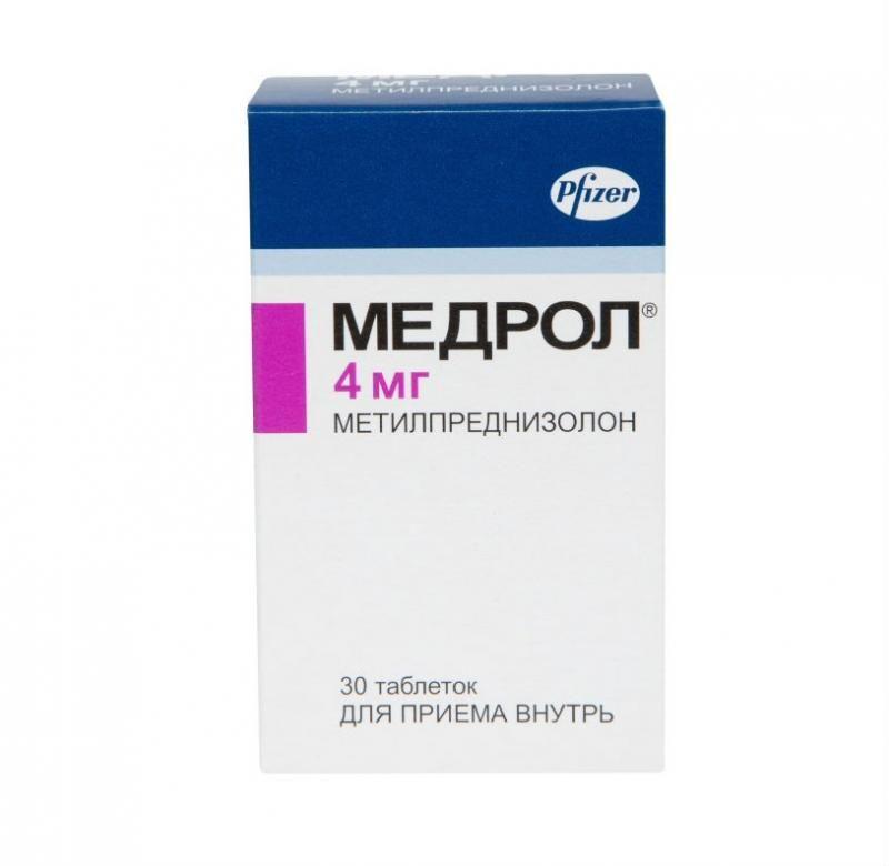 Медрол, 4 мг, таблетки, 30 шт. — купить в Уфe, инструкция по применению, цены в аптеках, отзывы и аналоги. Производитель Pfizer