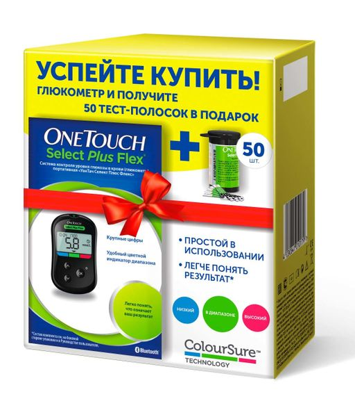Глюкометр OneTouch Select Plus Flex+50 тест-полосок, 1 шт.