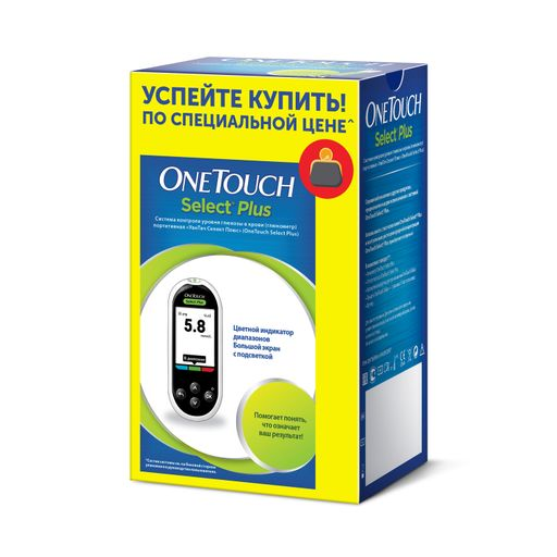 Глюкометр OneTouch Select Plus промо, 1 шт.